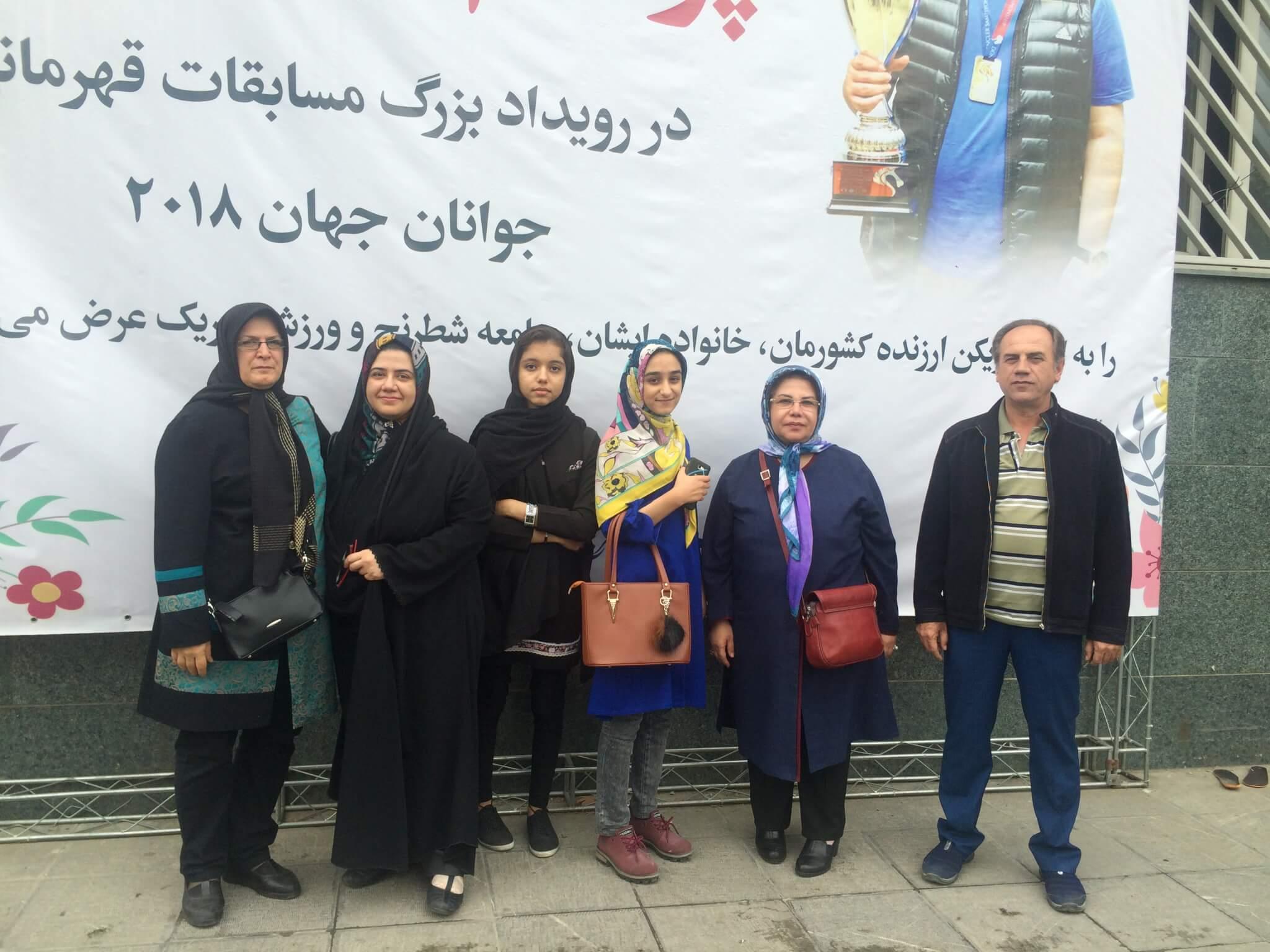 اغاز مسابقات لیگ دستجات آزاد استان تهران زیر 18 سال - بانوان - اقایان
